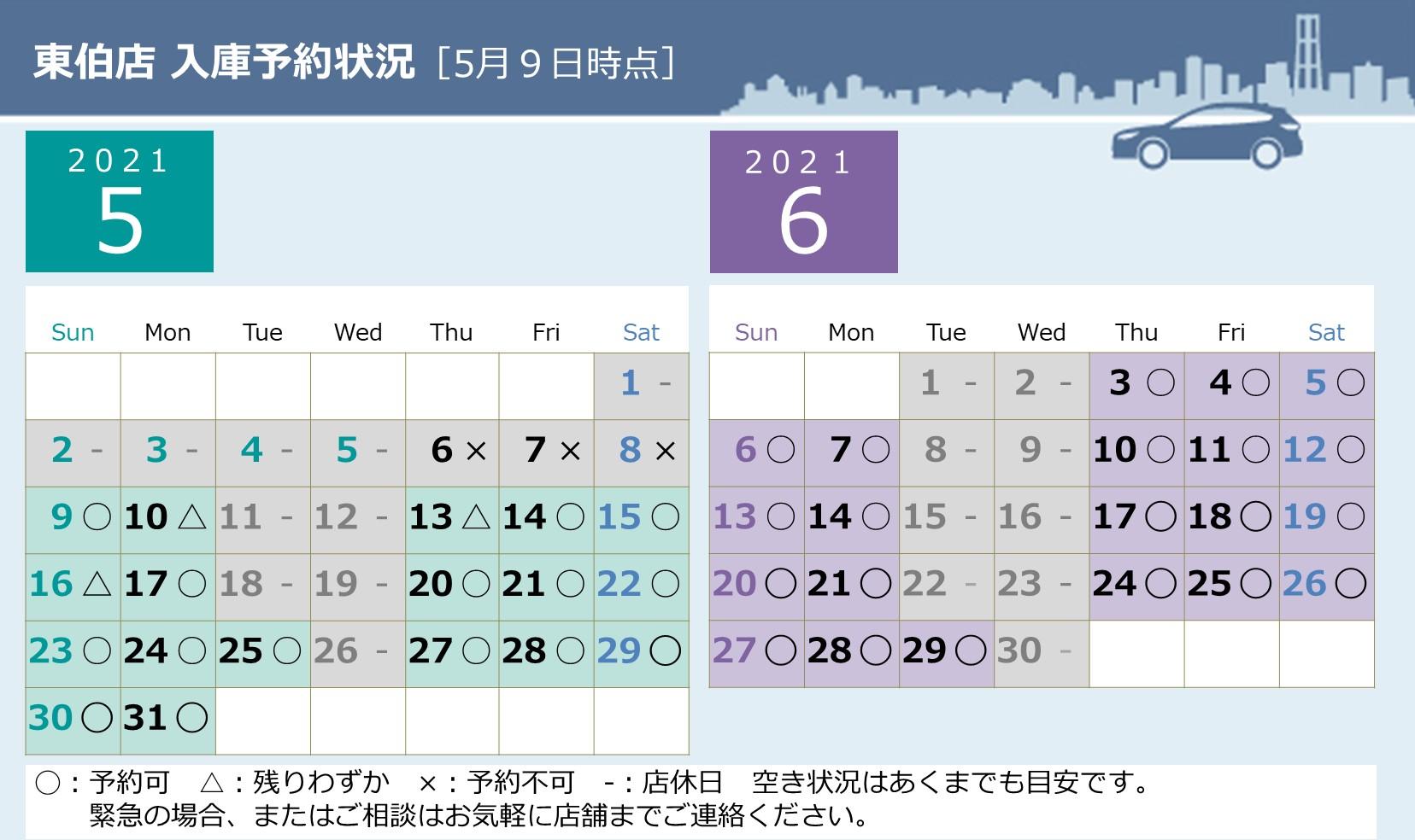 SUBARU SMILE DAY 15・16日が最終です!!