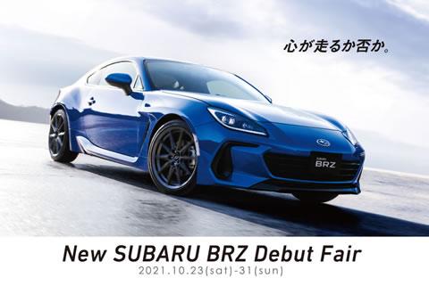 New SUBARU BRZ Debut Fair !!